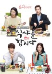 Let's Eat korean drama review