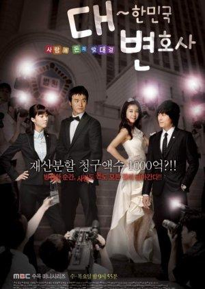 Lawyers of Korea