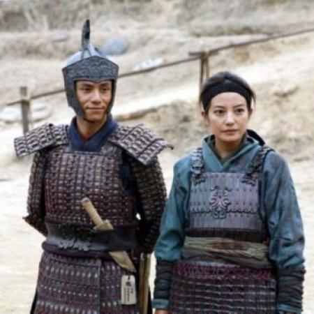 Mulan (2009) photo