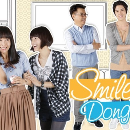 Smile, Dong Hae (2010) photo