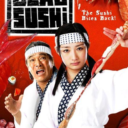 Dead Sushi (2012) photo
