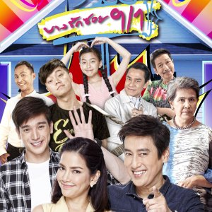 Bang Rak Soi 9/1: Season 2 (2018) - Episodes - MyDramaList