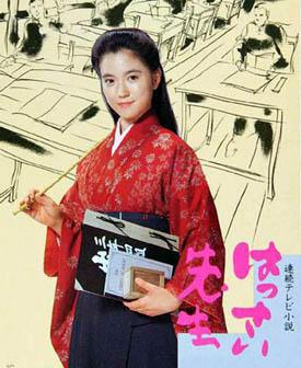 Hassai-sensei