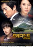 Plan to watch Korean dramas 2008-2010