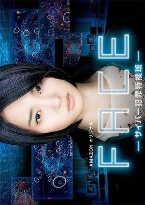 FACE - Cyber Hanzai Tokusouhan