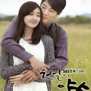 A Thousand Days' Promise Episode 20