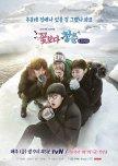 Favorite Korean TV