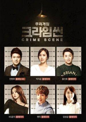 Crime Scene: Season 1