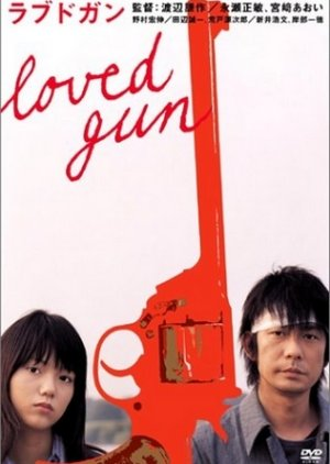 Loved Gun (2004) poster