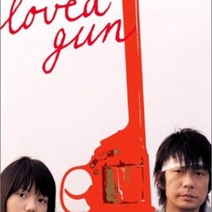 Loved Gun (2004) photo