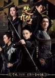Chinese/Taiwan  TV Dramas and Movies