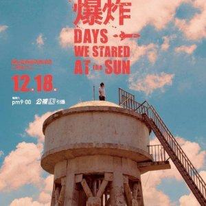 Days We Stared at the Sun II (2017) photo