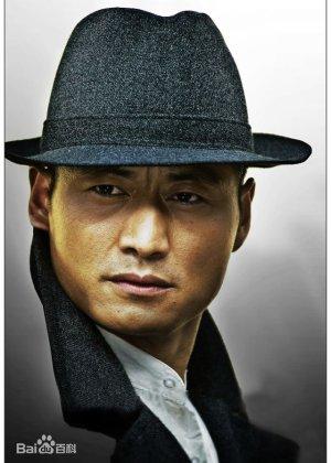 Fan Yu Lin in Detective  Chinese Drama (2008)