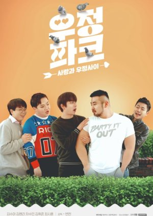 Buddy Park (2018) poster