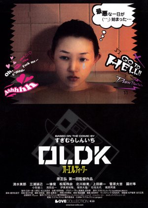 OLDK (2004) poster
