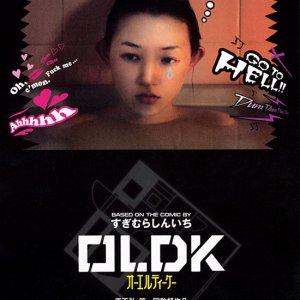 OLDK (2004) photo
