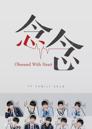 Obsessed with Heart (2018) poster