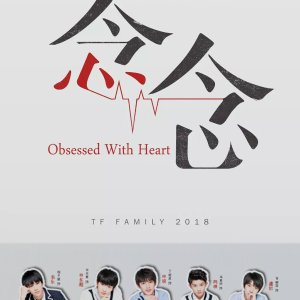 Obsessed with Heart (2018) photo