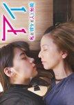 AI - Watashi To Kanojo To Jinkou Chinou