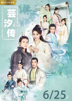 Legend of Yun Xi (2018) - MyDramaList