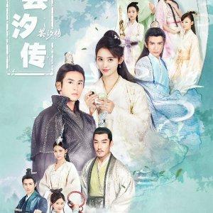 Legend of Yun Xi (2018) - Episodes - MyDramaList