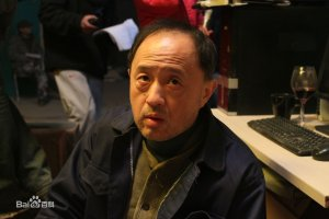 Xin Ming Yang