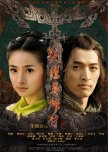 Legend of the Condor Heroes
