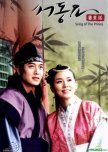 Historical Korean Dramas