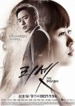 Reset korean drama review