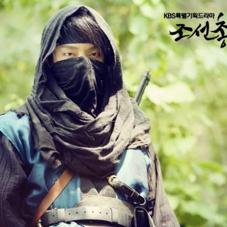 Gunman In Joseon Episode 6