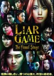 Liar Game: The Final Stage japanese movie review