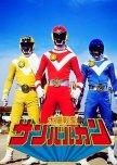 Super Sentai Extra