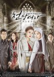 KDramas ~ Daily Drama (2014-2015)
