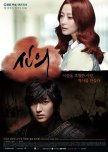 Watchlist for Korean Dramas