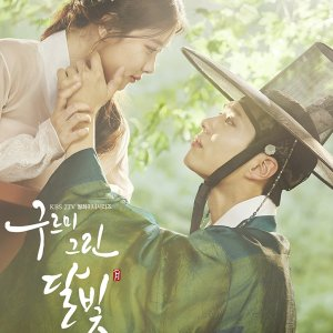Love in the Moonlight Special (2016) photo