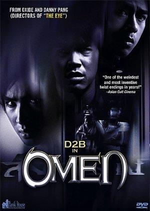 Omen (2003) poster