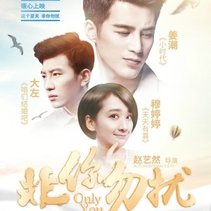 Only You (2015) photo