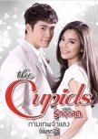 The Cupids Series: Kammathep Jum Laeng