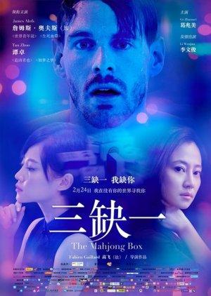 The Mahjong Box (2017) poster