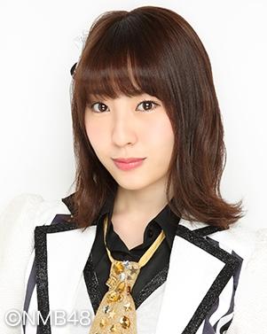 Fujie Reina in Itsukano, Genkantachi to Japanese Movie (2014)