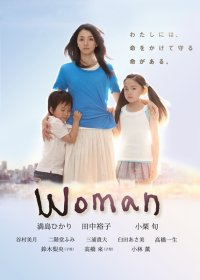 plan to watch - dorama -