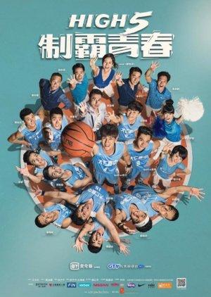 High 5 Basketball