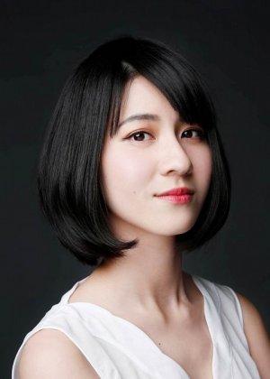 Yu Han Lien