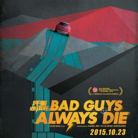 Bad Guys Always Die (2016) photo