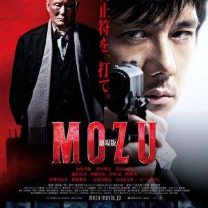 MOZU (2015)
