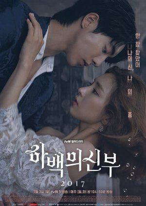 The Bride Of Habaek Episode 03 Sub Indo