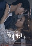 Interspecies Romance: South Korea - (movies & dramas)
