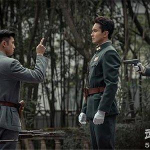 Bright Sword 3: The Lightning General (2020) photo