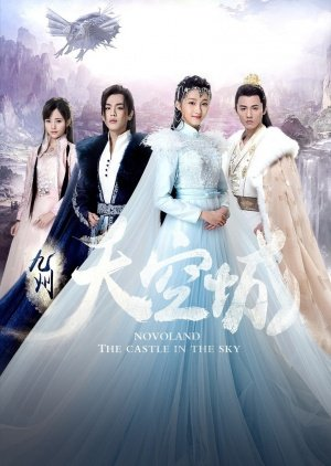 castle in the sky download english sub