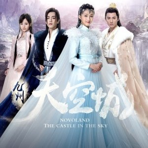 Novoland: The Castle in the Sky (2016) - Episodes - MyDramaList